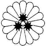 天台宗 紋