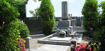 一般墓所1
