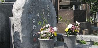 一般墓所5
