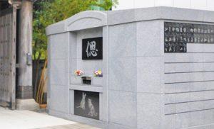 ペット墓所