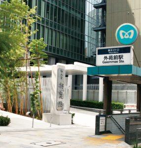 外苑前駅画像