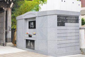 ペット供養墓 無礙光塔