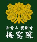 青山梅窓院墓苑