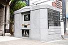 ペット供養墓(無礙光塔)